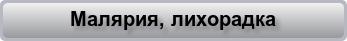 yFhOdUpYYOwq (347x41, 7Kb)