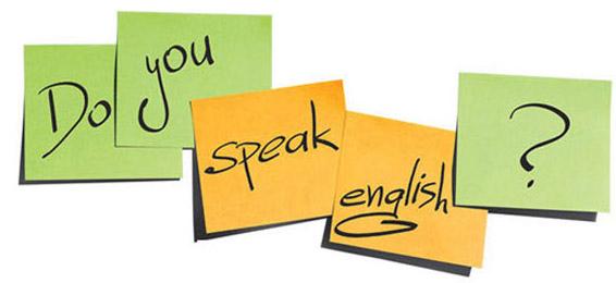 Люди, учите английский!!!