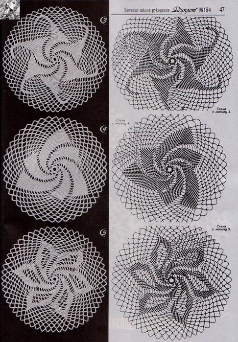 Дуплет 154 2013 Интрига кружевной изморози 3 (64) (486x700, 582Kb)