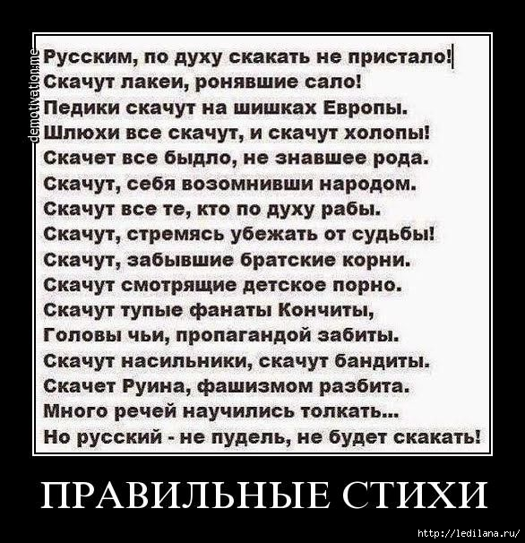 3925311_pravilnie_stihi (586x606, 220Kb)