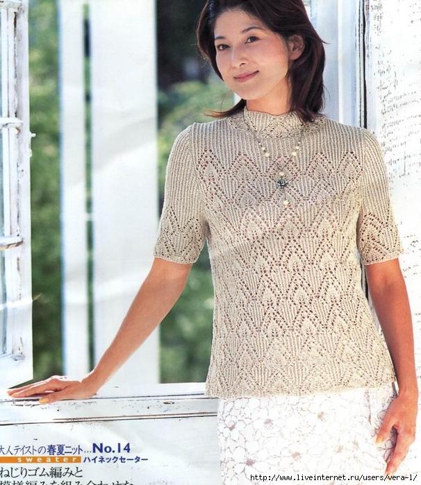 49_Ondori Summer knit 2005_15 (606x700, 360Kb)