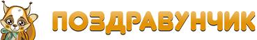 logo (6) (369x58, 20Kb)