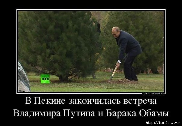 3925311_v_pekine (604x418, 106Kb)