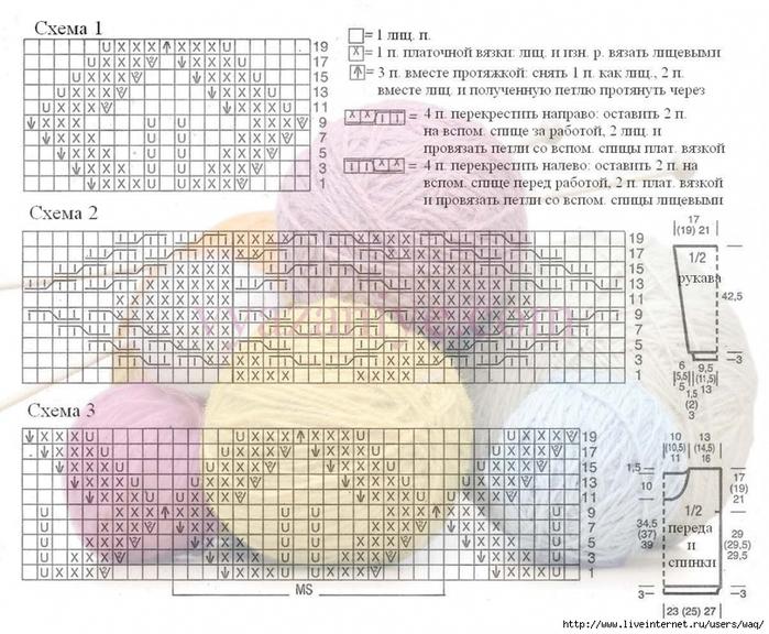116776423_large_4104072_pulover_76_shema (700x576, 341Kb)