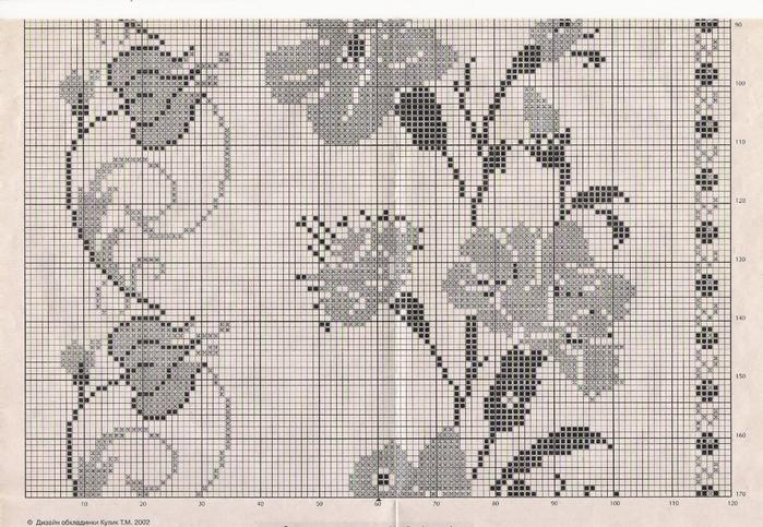 Божник 2 (700x483, 470Kb)