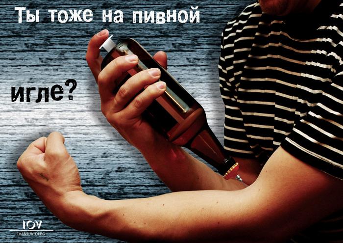 4059776_Mojno_li_pit_pivo_3 (700x495, 256Kb)