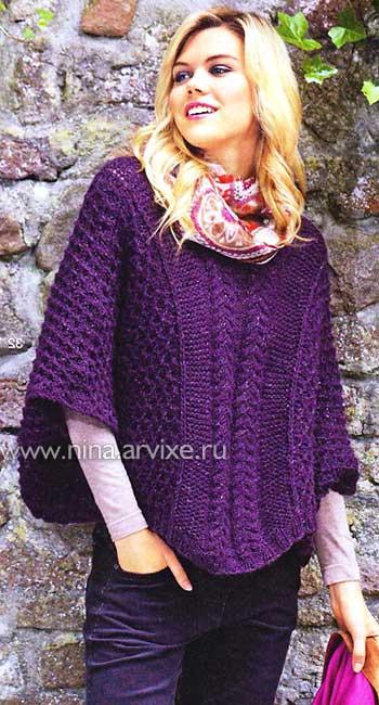 спицы | Схемы вязания и