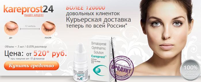 Безымянныйy (700x285, 225Kb)