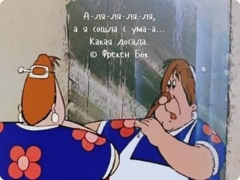 3731083_frekenbok (480x360, 43Kb)
