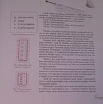 Превью DSCI0506 (690x700, 554Kb)