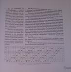 Превью DSCI0512 (685x700, 566Kb)
