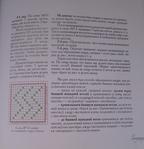 Превью DSCI0514 (674x700, 572Kb)