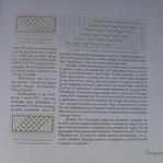 Превью DSCI0516 (698x700, 590Kb)