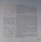 Превью DSCI0524 (685x700, 580Kb)