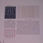 Превью DSCI0559 (700x700, 593Kb)