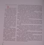 Превью DSCI0584 (685x700, 598Kb)