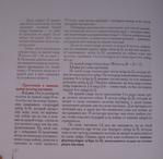 Превью DSCI0588 (700x684, 591Kb)