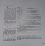 Превью DSCI0603 (687x700, 558Kb)