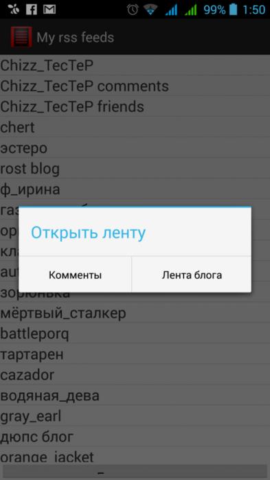 1966518_Screenshot_20141118015019 (393x700, 101Kb)