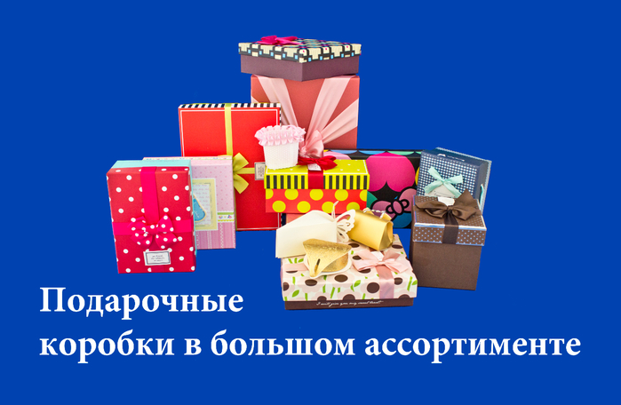 1481296346_image_14120662460444.jpg (700x456, 220Kb)