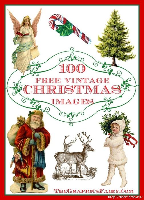 Винтажные елки из картона с картинками для декупажа (1) (505x700, 301Kb)