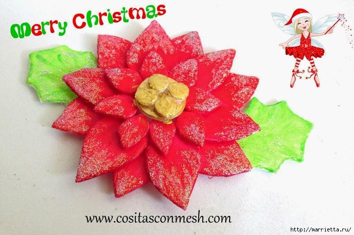 Рождественская пуансеттия из пенопластовых лотков (1) (700x466, 273Kb)