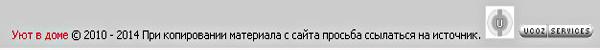 4026647_avtorskoe_pravo (600x50, 8Kb)