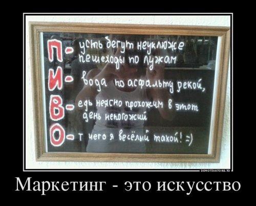 1416213598_demy-8 (500x402, 126Kb)