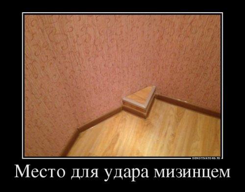 1416213628_demy (500x392, 97Kb)