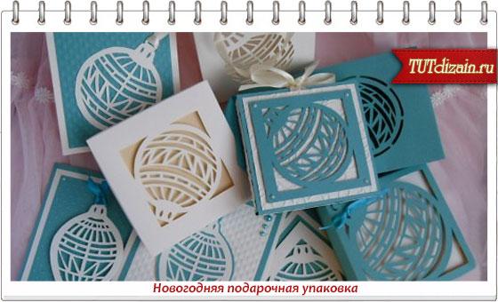 1387976221_tutdizain.ru_4922 (560x340, 163Kb)