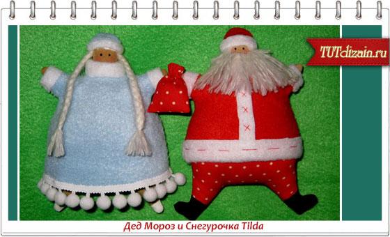 1387111393_tutdizain.ru_4838 (560x340, 162Kb)