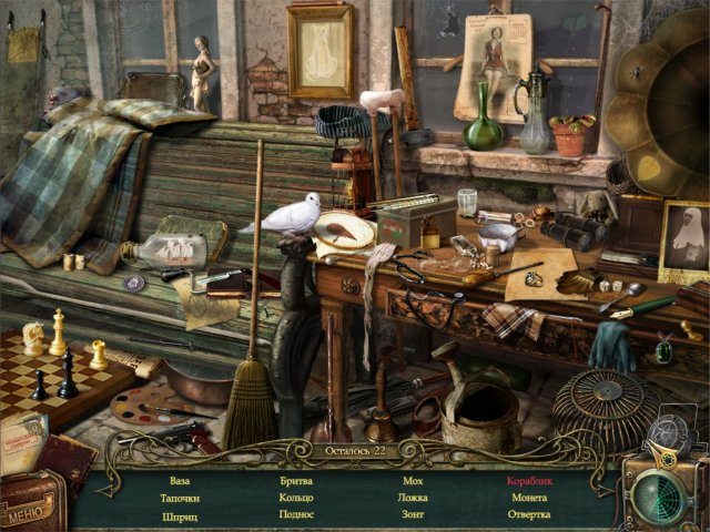 the-agency-of-anomalies-bundle-screenshot6 (640x480, 325Kb)