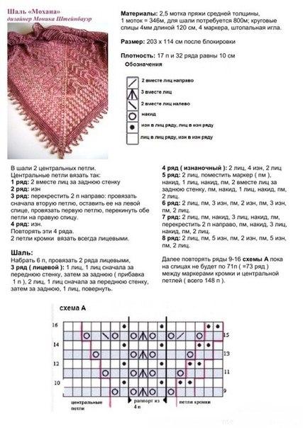DU7q0-POs8w (427x604, 171Kb)