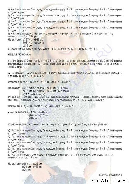 Рј (4) (427x604, 178Kb)