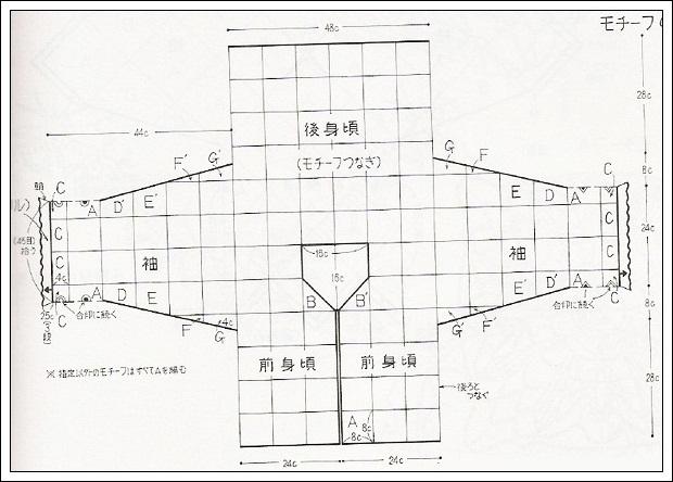 5 (620x444, 178Kb)