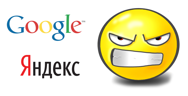 Будет ли в ближайшее время влиять раскрутка сайтов на их рейтинг в поисковых системах?