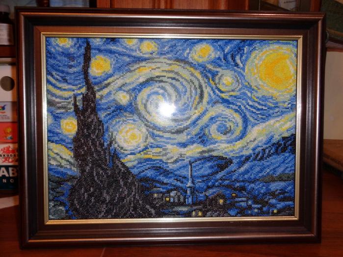 звездная ночь - Самое