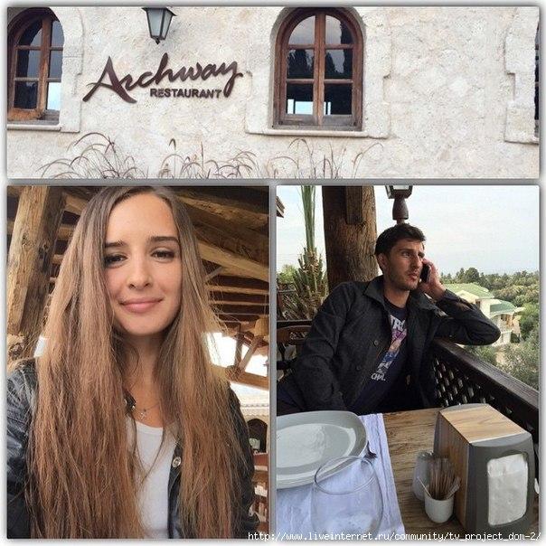 Маргарита Марсо Агибалова - Instagram Profile - INK361