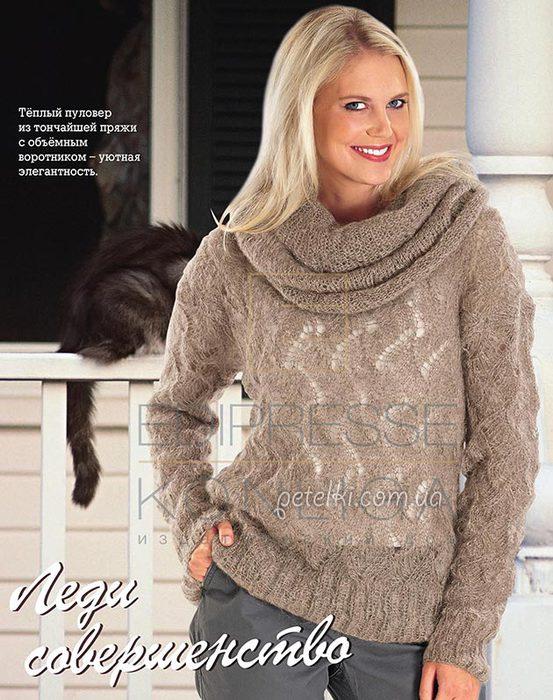 1407604720_shikarnyy-pulover-iz-tonkogo-mohera.-opisanie-vyazaniya-shemy (553x700, 98Kb)