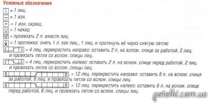 1403524632_ulovnye (700x350, 50Kb)