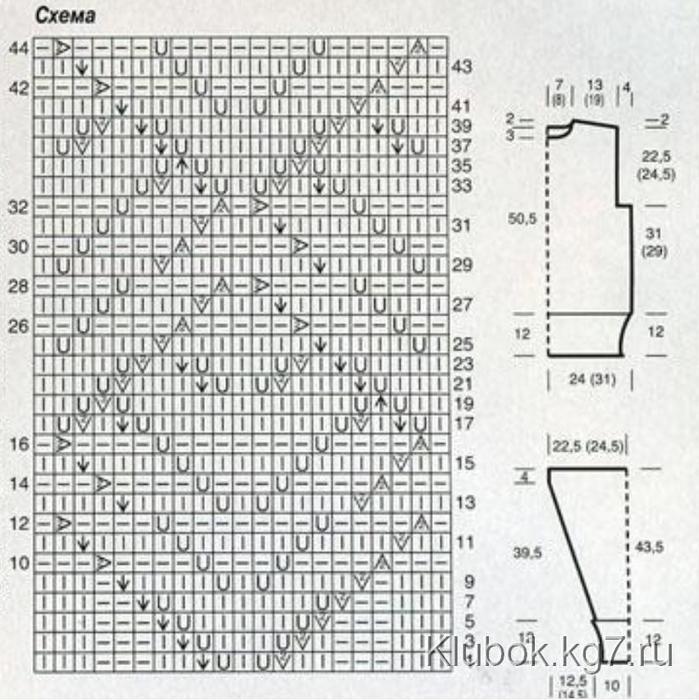 p_7544 (699x700, 90Kb)