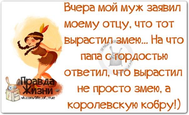 1404414334_frazki-12 (604x367, 58Kb)