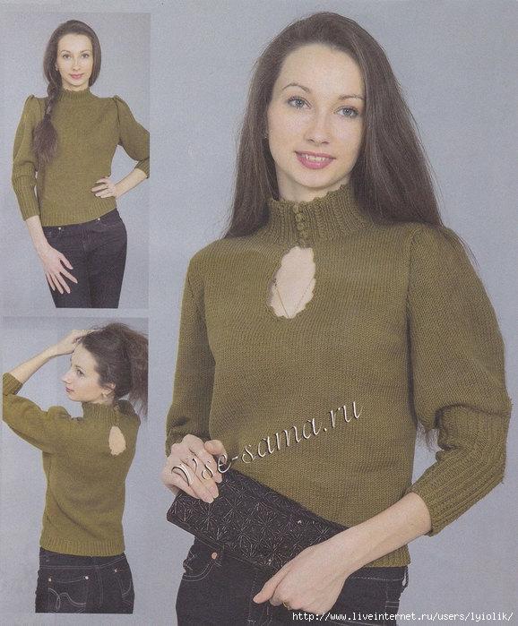 Temno-zelenyi-pulover-s-vorotneykom-stoikoi (578x700, 248Kb)