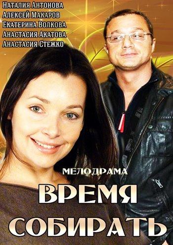 1398680362_vremya-sobirat (350x496, 52Kb)