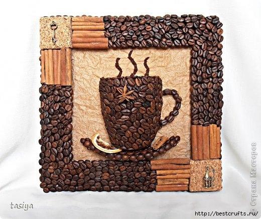 Панно кофейная чашка (1) (520x436, 164Kb)