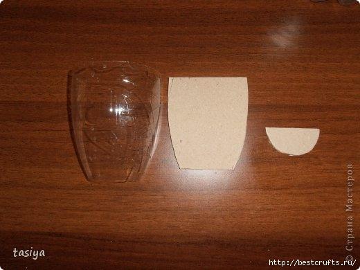 Панно кофейная чашка (5) (520x390, 97Kb)