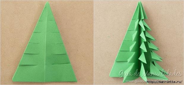 Новогодние елочки из бумаги в технике оригами (9) (620x287, 86Kb)