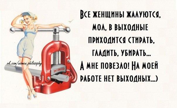 3085196_kW3_gMc9zKU (604x369, 46Kb)