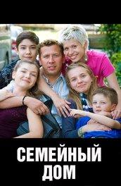 сериал дом соколовых/3407372_ (172x264, 14Kb)