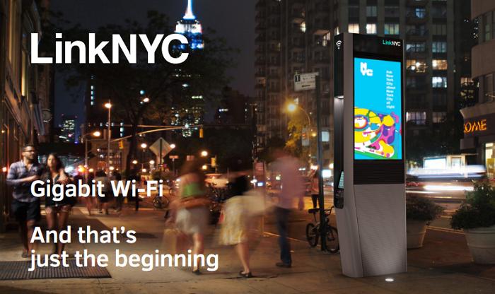 бесплатный вай фай в нью-йорке LinkNYC 2 (700x416, 640Kb)